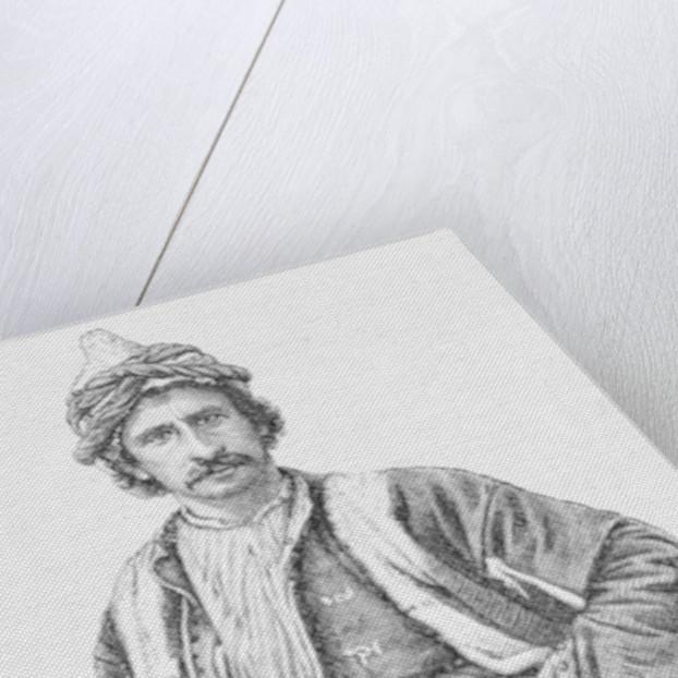An Armenian by English School