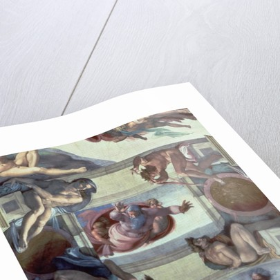 Sistine Chapel Ceiling: The Separation of the Waters from the Earth by Michelangelo Buonarroti