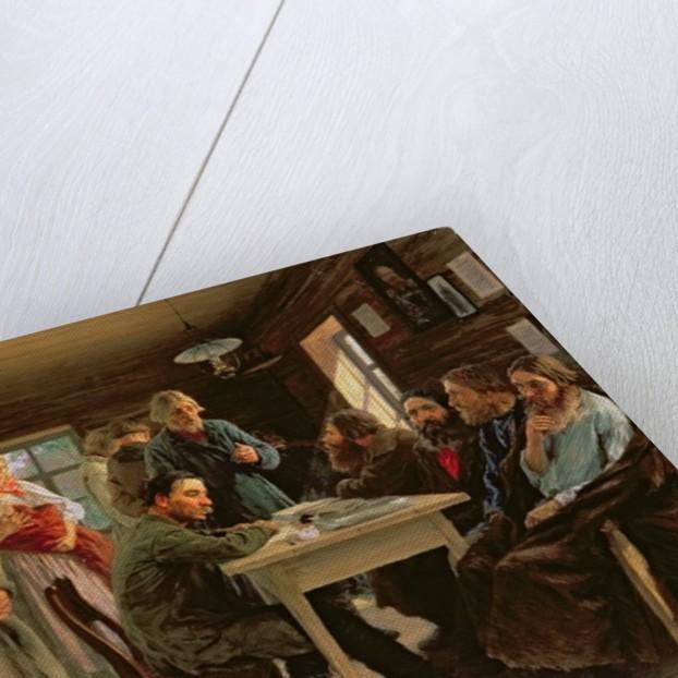 A District Court by Mikhail Ivanovich Zoshchenko