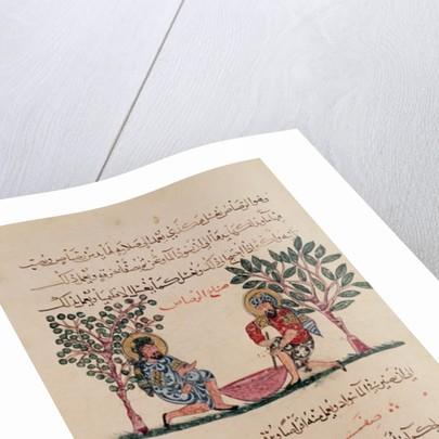 Making Lead, page from an Arabic edition of the treaty of Dioscorides, 'De Materia Medica' by Islamic School