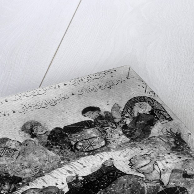 A Caravan Rest by Persian School