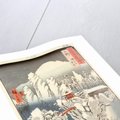 View of Mount Haruna in the Snow by Ando or Utagawa Hiroshige