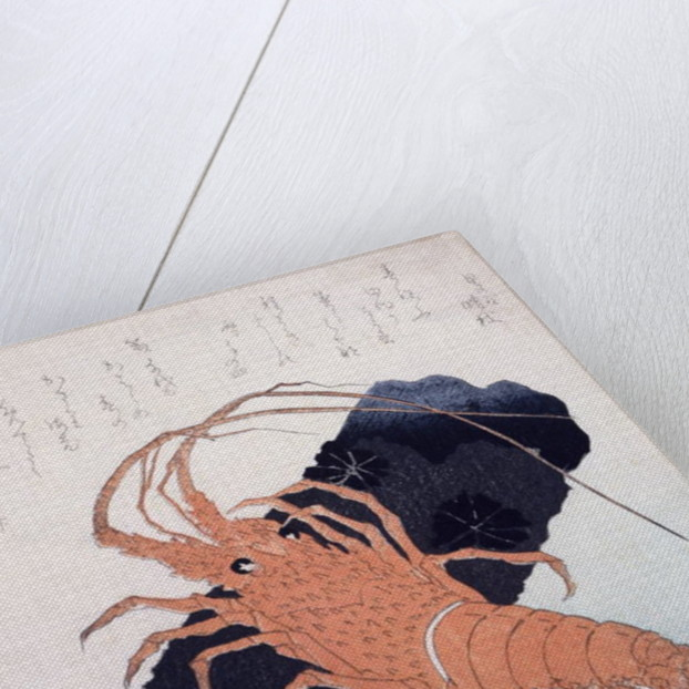 Langoustine with a Block of Charcoal by Toyota Hokkei