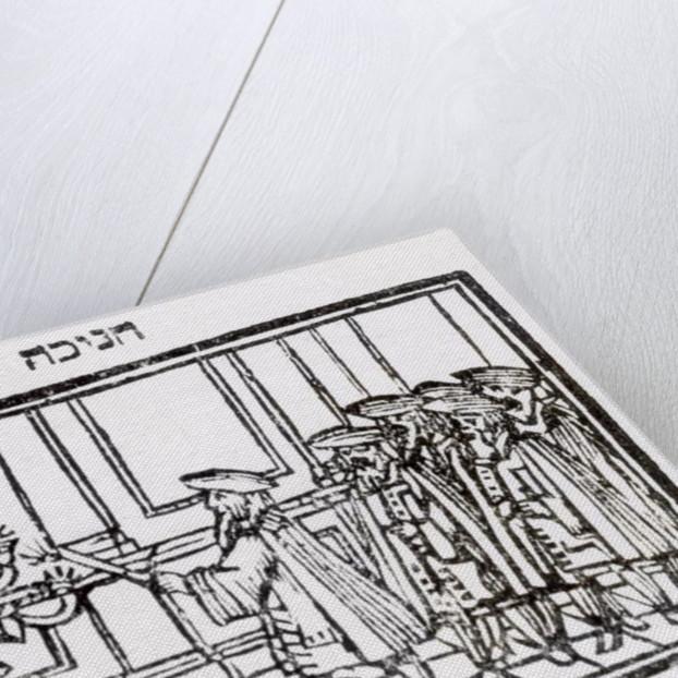 Lighting the Menorah by Jewish school