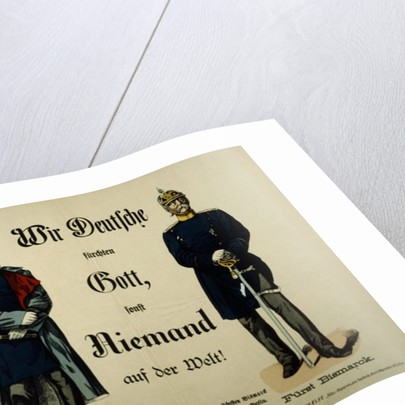 Emperor Wilhelm I and Prince Bismarck by German School