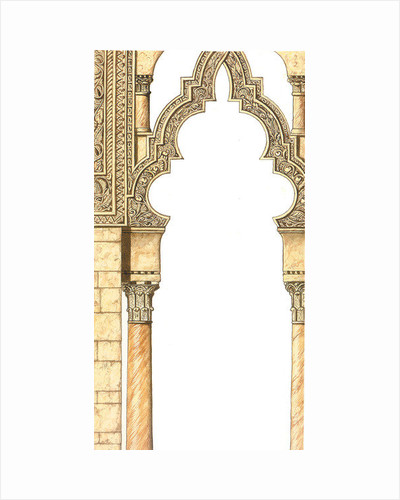 Aljaferia. Islamic palace. Arches. Zaragoza, Spain by Fernando Aznar Cenamor