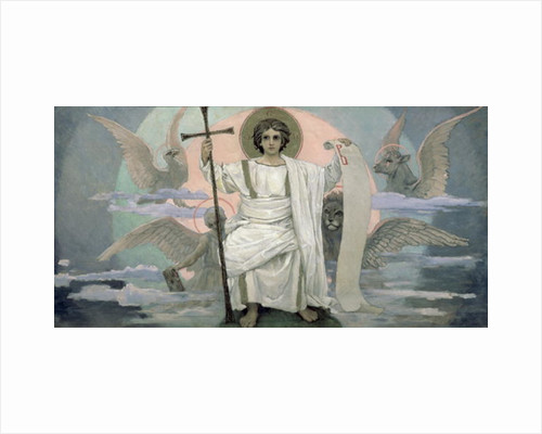 The Son of God - The Word of God, 1885-96 by Victor Mikhailovich Vasnetsov
