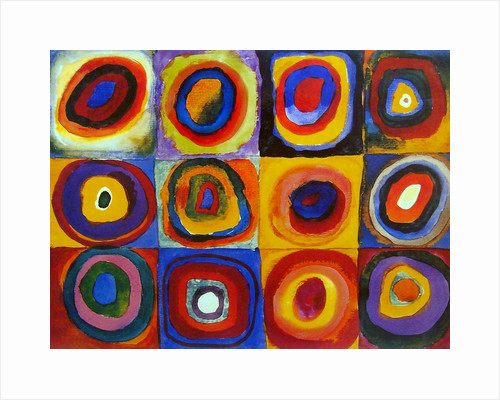 Concentric Circles by Wassily Kandinsky