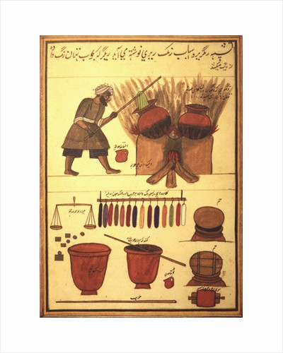An Arab dyer dyeing cloth and the tools of his trade by Unknown