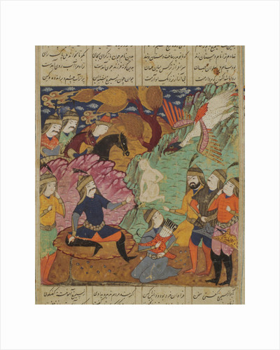 Regret in the Simorgh's Den by Persian School