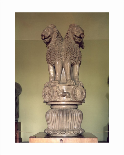 Lion capital from the Pillar of Emperor Ashoka by Indian