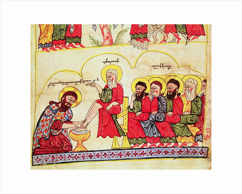 Christ washing the disciples feet, 12th-13th century by Armenian School