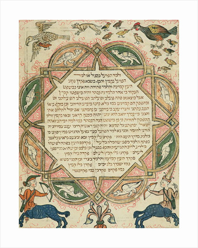 Page from a Hebrew Bible depicting domestic animals and centaurs by Joseph Asarfati