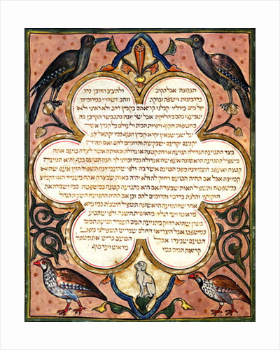 Page from a Hebrew Bible with birds by Joseph Asarfati
