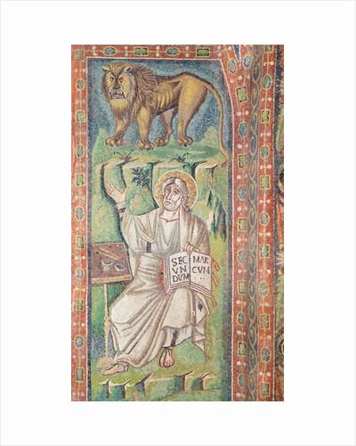 St. Mark the Evangelist by Byzantine School