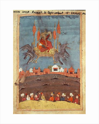 The Flying Carpet by Persian School