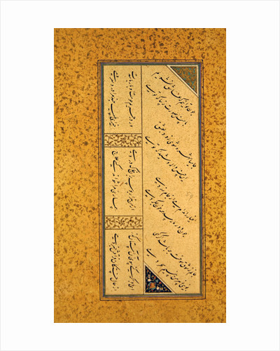 Poem from an album of poetry, c.1540-50 by Persian School