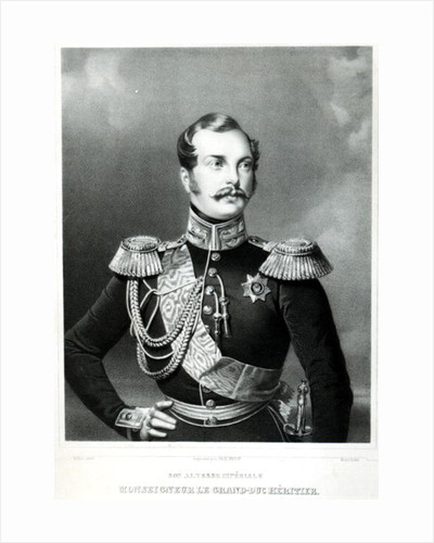 Alexander II of Russia by French School