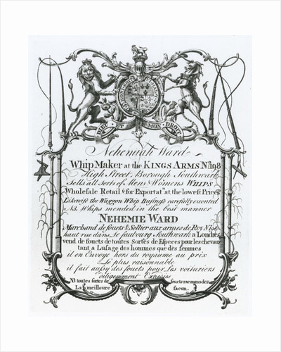 Trade card for Nehemiah Ward, Southwark whipmaker by English School