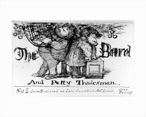 The Bard and Petty Tradesman by Dante Gabriel Charles Rossetti