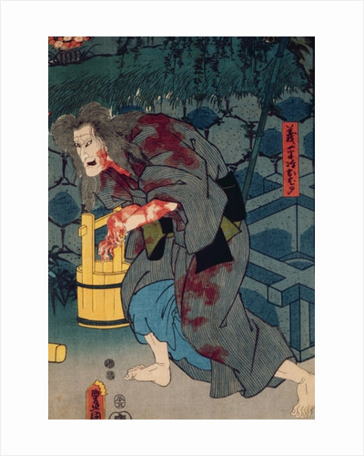 The blood stained witch - figure from Japanese theatre by Utagawa Kunisada