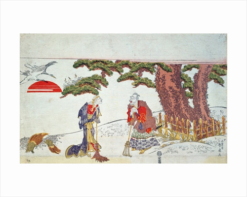 Jo and Uba, the spirits of the pine tree by Shunsen