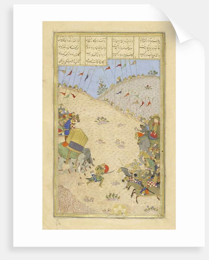 Persian 239 fol.491b Bahrām Chūbīnah by Persian School