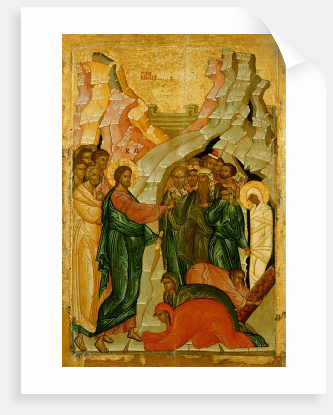 The Raising of Lazarus by Anonymous