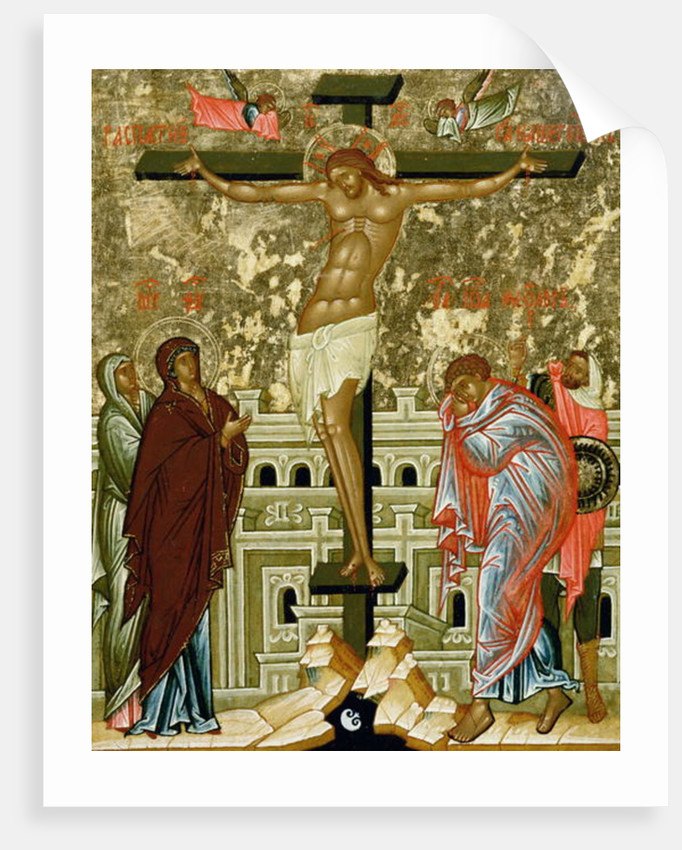The Crucifixion of Our Lord by Unknown