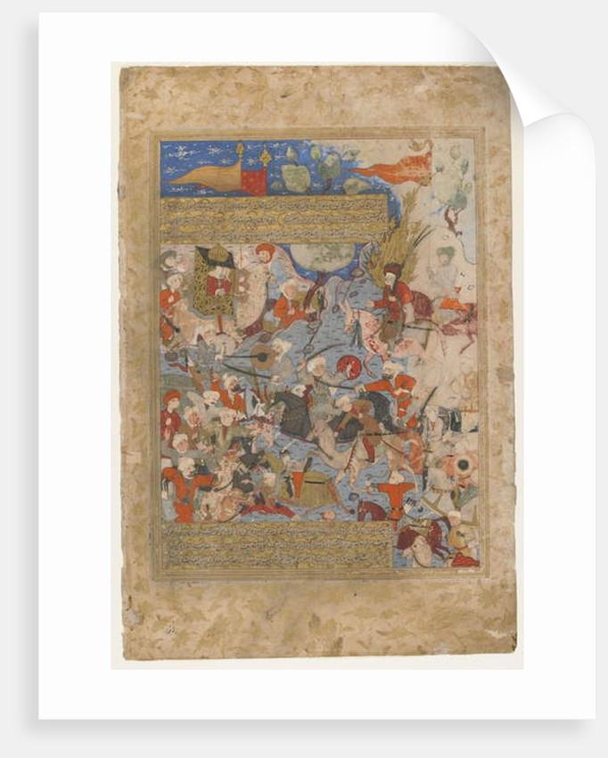 Ali and Aisha at the Battle of the Camel by Inayatullah al-katib al-Shirazi