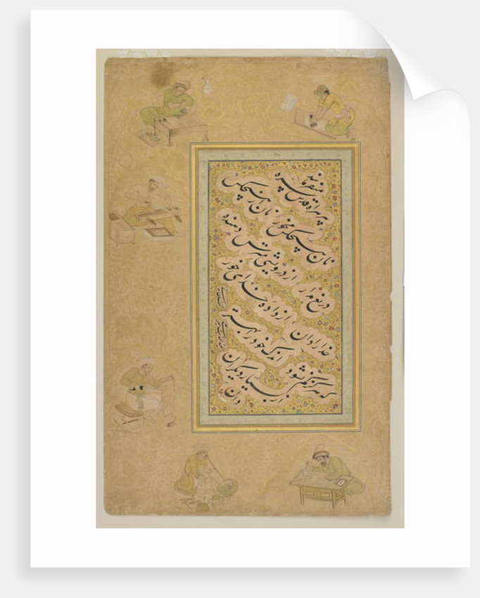 Folio from the Jahangir album, Mughal, c.1610 by Indian School