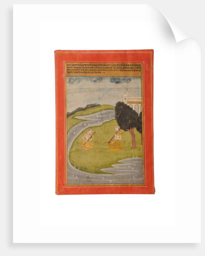 Ragamala miniature painting, Rajasthan probably Bundi, early 19th century by Rajasthani School