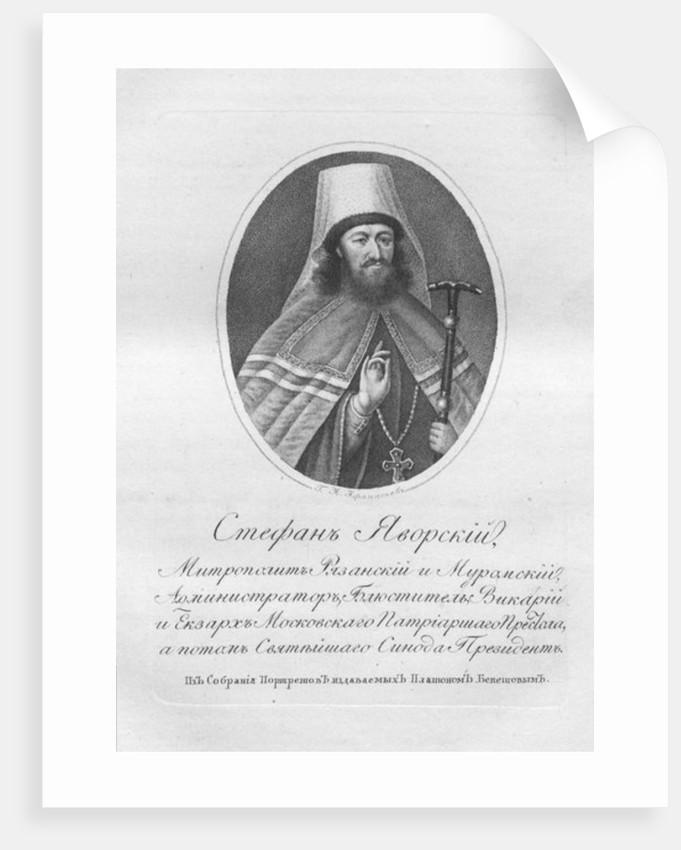 Archbishop Stefan Yavorsky by Russian School