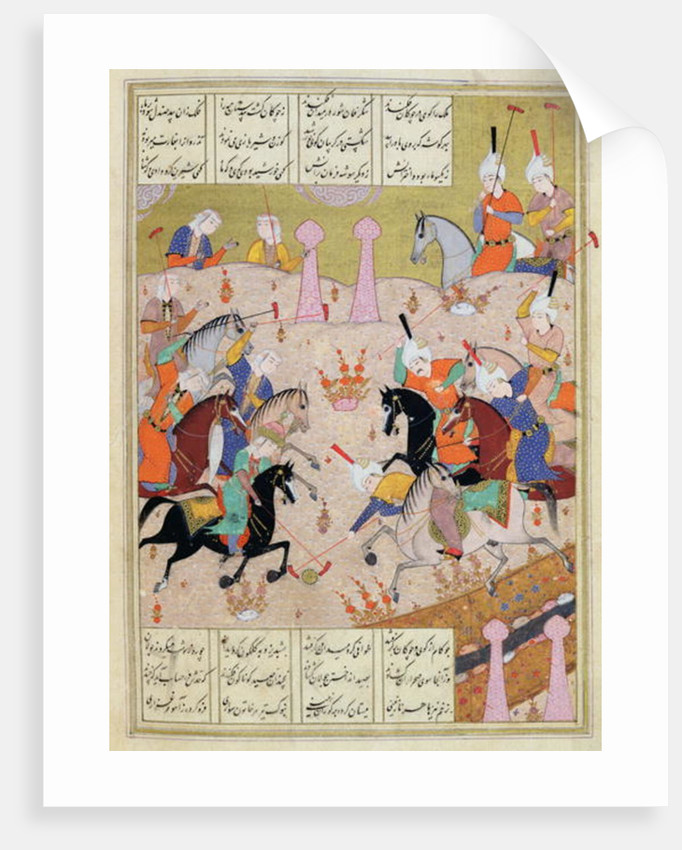 A Game of Polo Between a Team of Men and a Team of Women by Persian School