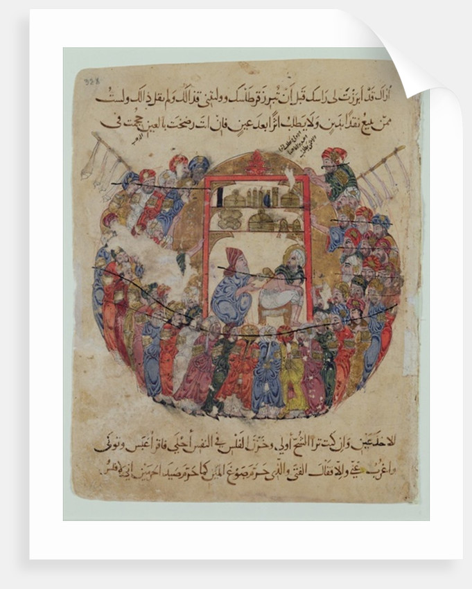 Ms c-23 f.165a A Doctor Performing a Bleeding in a Crowd of Curious People by Persian School