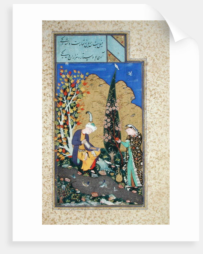 Ms C-860 fol.41b Two Lovers in a Flowering Orchard by Persian School