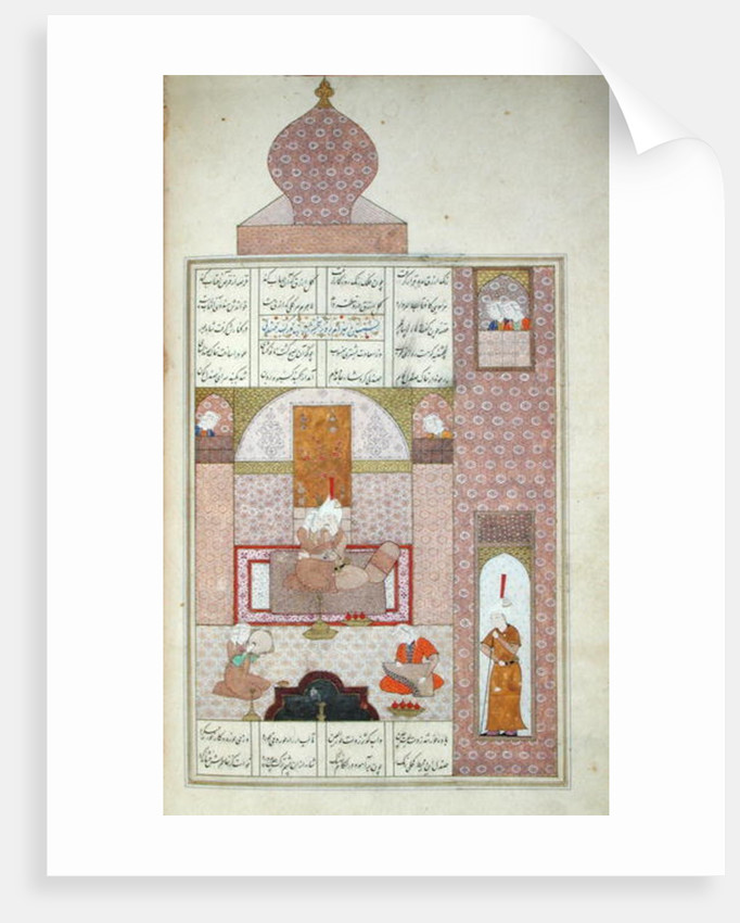 Ms D-212 fol.221b Bahram (420-28) Visits the Princess of Rum by Persian School