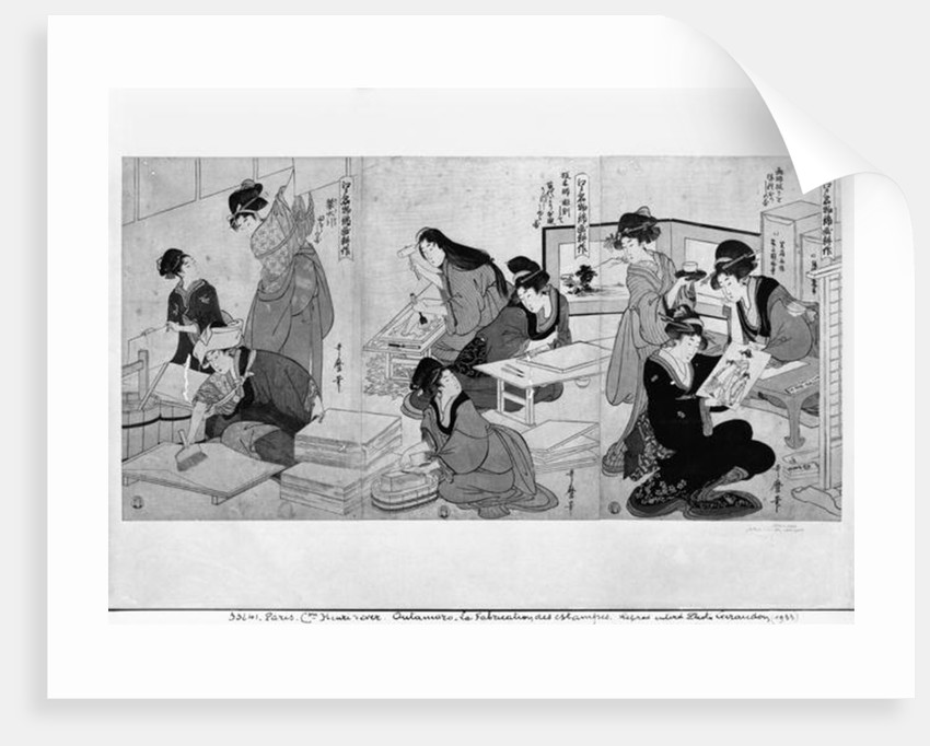 Making prints by Kitagawa Utamaro