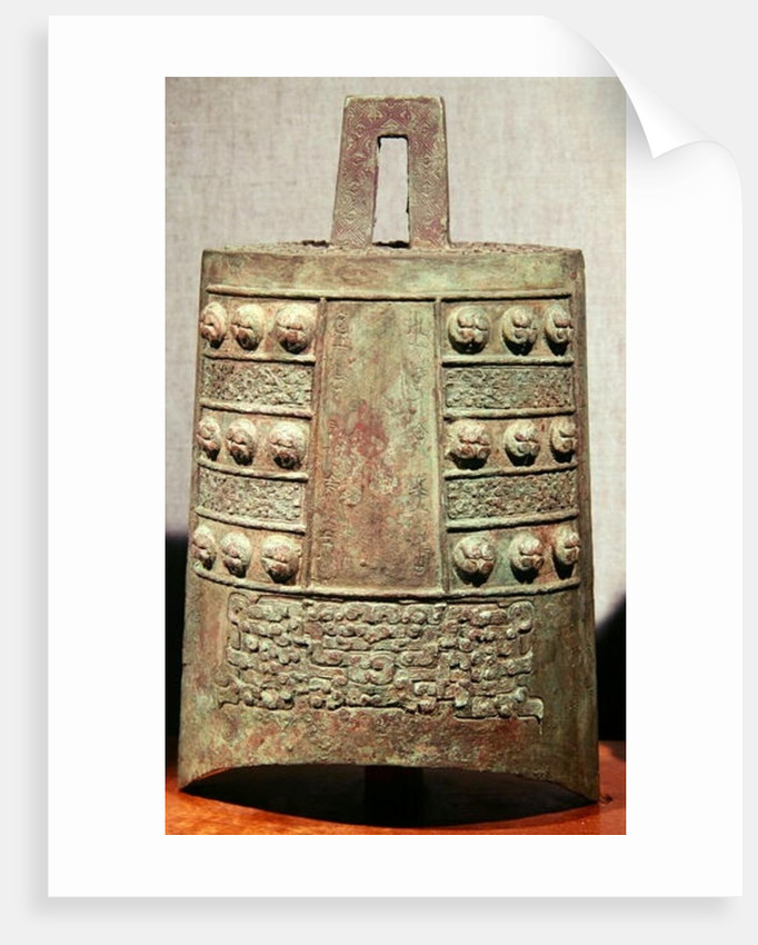 One of a group of bells tuned in scale 'pien chung' by Chinese School