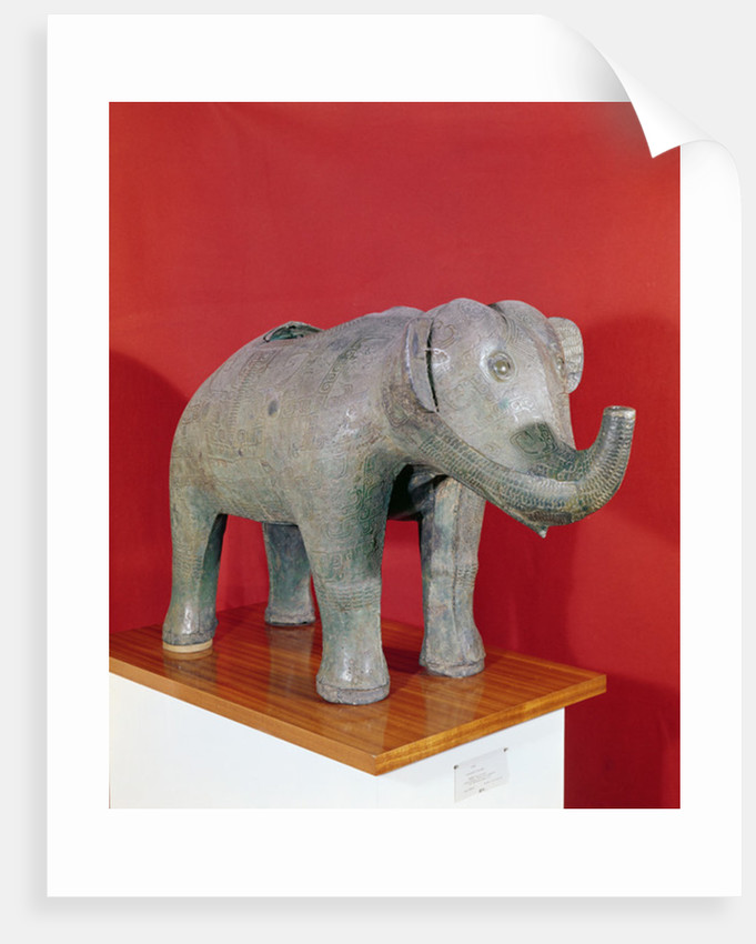 Ritual Vase In The Shape Of An Elephant Posters Prints By Chinese