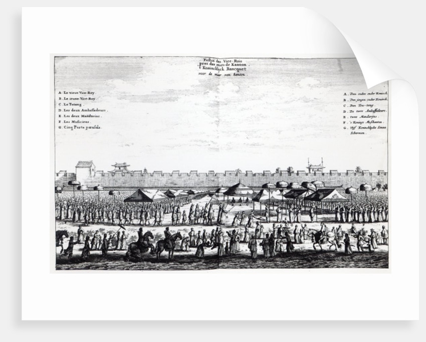 Viceroy's Feast outside the walls of Kanton by Dutch School