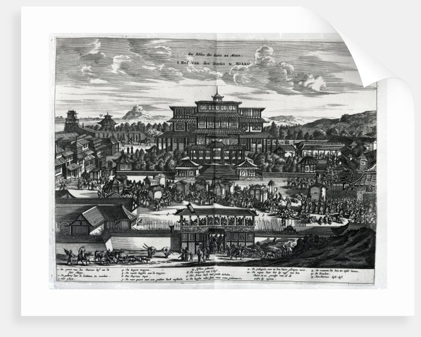 Procession from Macau, an illustration from 'Atlas Chinensis' by Arnoldus Montanus by Dutch School