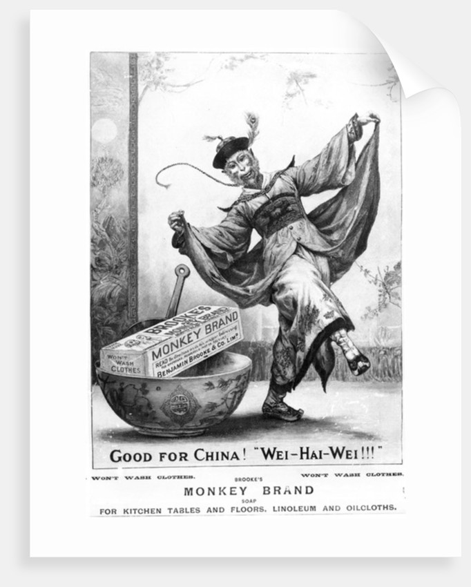 Advert for 'Brooke's Monkey Brand Soap' by American School