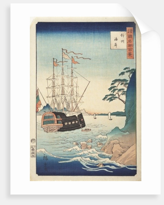 Seashore in Taishū from the Series One Hundred Views of Celebrated Places in Various Provinces by Ando or Utagawa Hiroshige