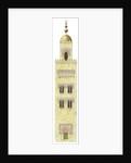 Mosque of Cordoba, Spain. 10th century minaret. Reconstruction by Fernando Aznar Cenamor