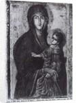 Salus Populi Romani by Byzantine Byzantine