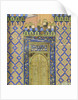 Persian 239 fol.278a Detail: Isfandiyār slays Arjāsp in the Brazen Hold by Persian School