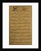 Manuscript of the Gulistan of Sa'di, 1787 by Persian School