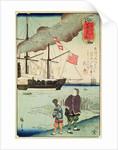 American naval vessel in a Japanese harbour by Japanese School