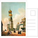 Ivan the Great Bell Tower in the Moscow Kremlin by Felix Benoist
